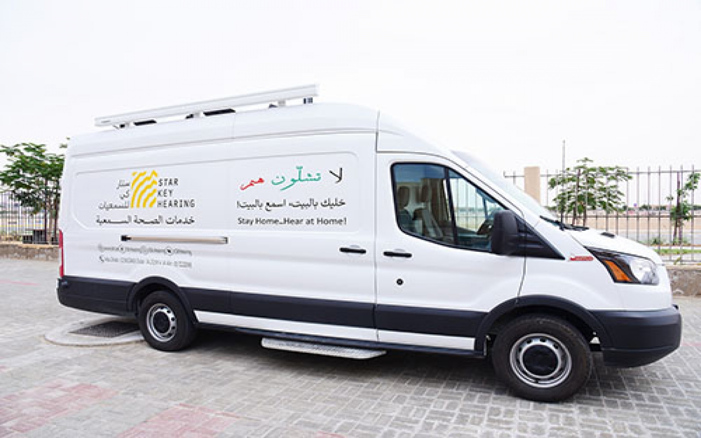 First Mobile Hearing Center in UAE